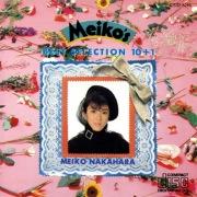 Meiko's BEST SELECTION 10+1