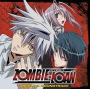 Zombie-Loan Original Soundtrack