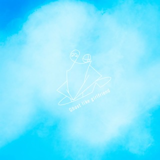 Last Haze