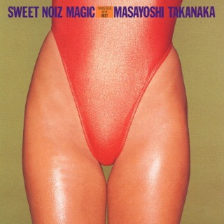 Sweet Noiz Magic -Master Mix Best-