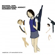 School Girl Distortional Addict 15th Anniversary Edition