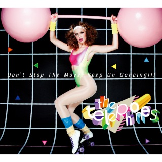 Don't Stop The Move, Keep On Dancing!!!