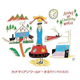 Canadian World -Akageno Anne No Furusato
