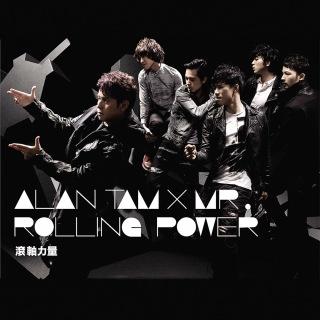 Rolling Power