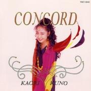 CONCORD(コンコード)