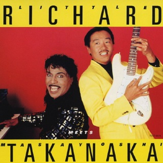 Little Richard Meet Takanaka
