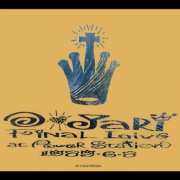 A-JARI FINAL LIVE (A-JARI FINAL LIVE at POWER STATION 1989-6-8)