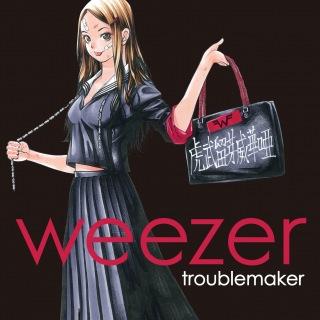 Troublemaker (Japan Version)
