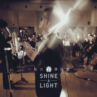 Yi Dian Guang Shine A Light
