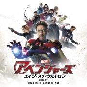 Avengers: Age of Ultron (Original Motion Picture Soundtrack)