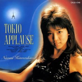 TOKIO APPLAUSE