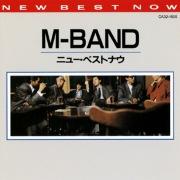 (ニュー・ベスト・ナウ) M-BAND
