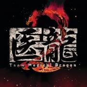 Iryu Team Medical Dragon 2 Original Soundtrack