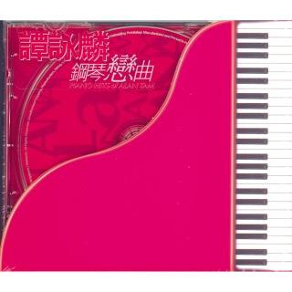 Tan Yong Lin Gang Qin Lian Qu