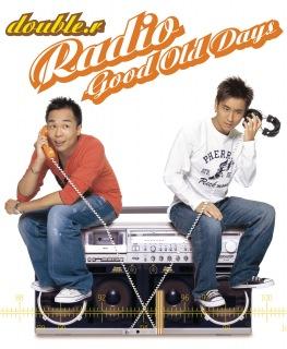 Radio Good Old Days