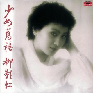 Back To Black Series-Sho Nu Ci  Xi