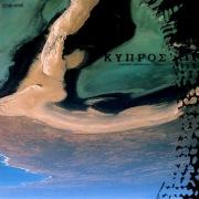 Cyprus (NHK Tokushu -Chikyu Dai Kikou- Original Motion Picture Soundtrack)