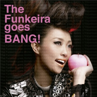 The Funkeira Goes Bang!