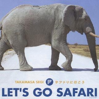 Safari Ni Ikou (Daichi No Lagoon Special Edition)