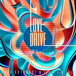 LOVE DRIVE~恋はサーキットのように~