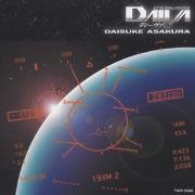 Active Simulation War Daiva