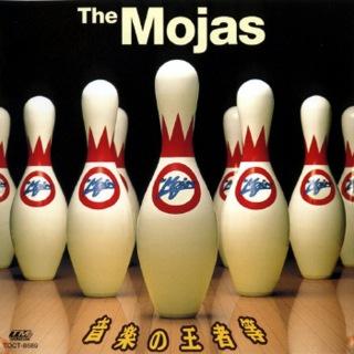 The Mojas ~音楽の王者等~