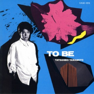 TO BE (トゥ・ビー)