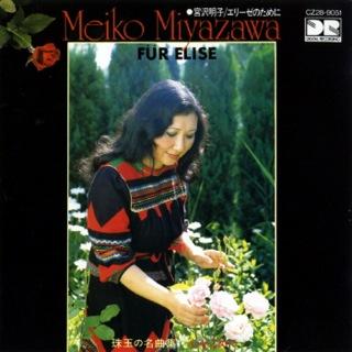 For Elise -Syugyoku No Meikyoku Syuu Kokoro Wo Komete-