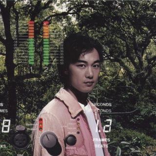 Zheng Dong 10 X 10 Wo Zhi Ai Chang Pian - Chen Yi Xun (U87)