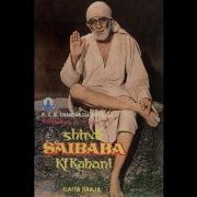 Shirdi Saibaba Ki Kahani