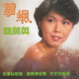 Back To Black Series - Nie Wang