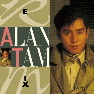 Alan Tam Remix