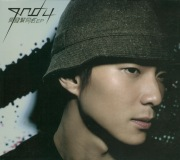 Endy Chow EP (2nd Version) CD + VCD