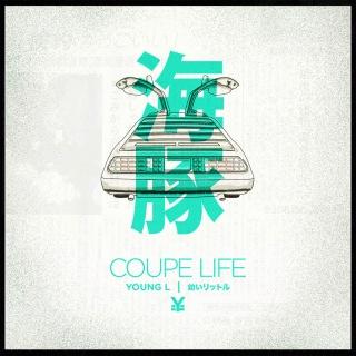 Coupe Life (feat. Beldina)