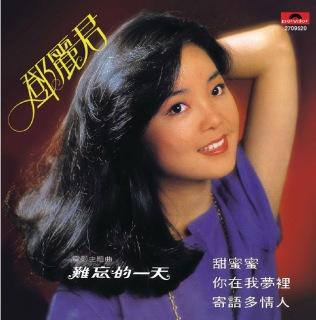 BTB - Tian Mi Mi