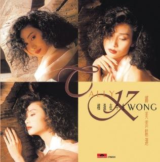 BTB - Xaing Feng Zai Ban Sheng - Kuang Mei Yun Jing Xuan