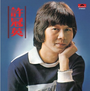 BTB - Ricky Hui