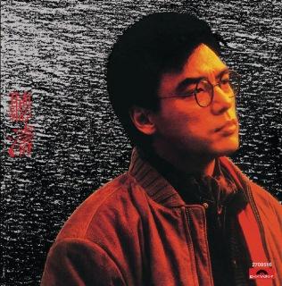 BTB - Ting Tao