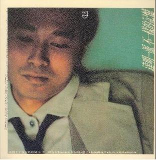 Back To Black Series - Bu Yi Yang De Ji Yi