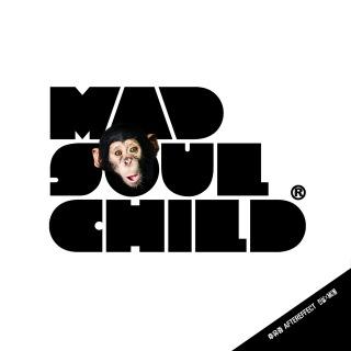후유증 feat. MC Mong
