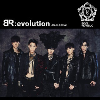 BR:evolution (Japan Edition)