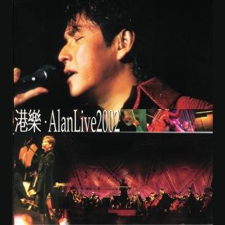 Gang Le . Alan Live 2002