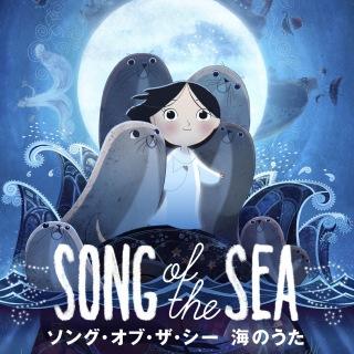 ソング・オブ・ザ・シー 海のうた (オリジナル・サウンドトラック)