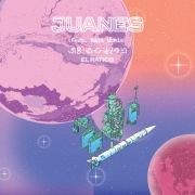 El Ratico feat. Kali Uchis