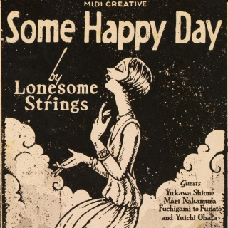 Some Happy Day ~LIVE PERFORMANCE ARCHIVES VOL.1 (2004~ 2009) ~