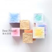 Best Friend<24bit/48kHz>