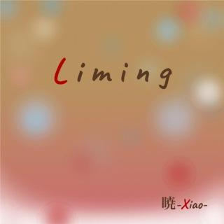黎明 -Liming-