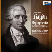 ハイドン:交響曲集 Vol. 7  第 37番、第 78番、第 16番、第 100番「軍隊」