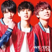 WE/GO【TYPE-A】