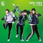 WE/GO【TYPE-B】